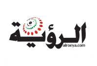 Alroeya-logo1-200x200